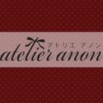 アイシングクッキー<br>atelier anon(アトリエアノン)