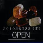 アメちゃんのお店「喜多林堂」さんオープンしました