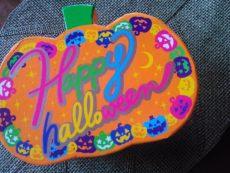 ハロウィン サプライズプレゼントを作りました